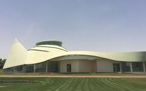 clubhouse in riyadh - cover