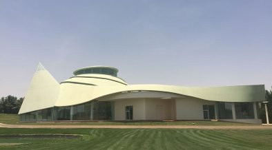 clubhouse in riyadh - cover